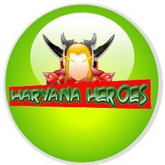Haryana Heros