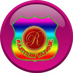 Rajasthan Rajwade