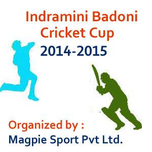 1st Indramani Badoni Cricket Cup