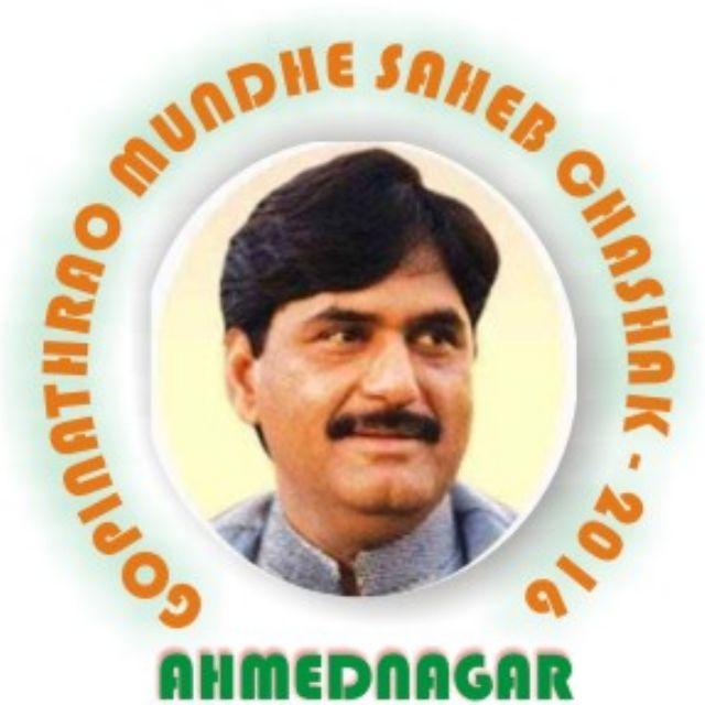 Gopinathrao Mundhe S ...