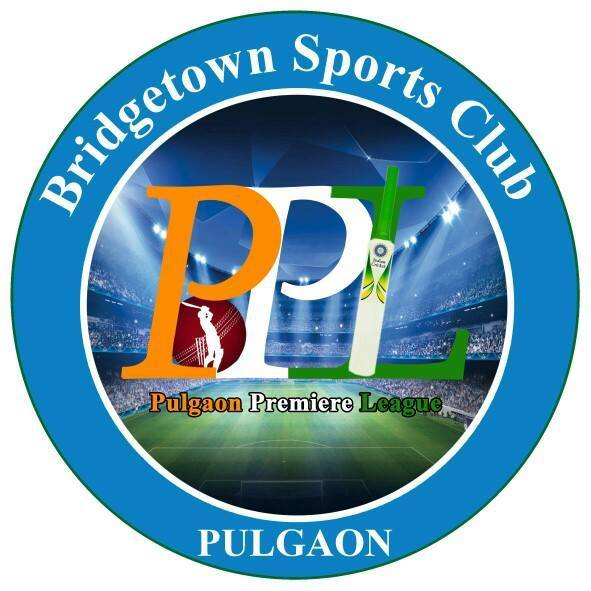 PULGAON PREMIER LEAGUE