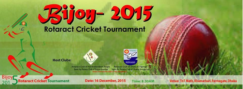 Bijoy2015RCT