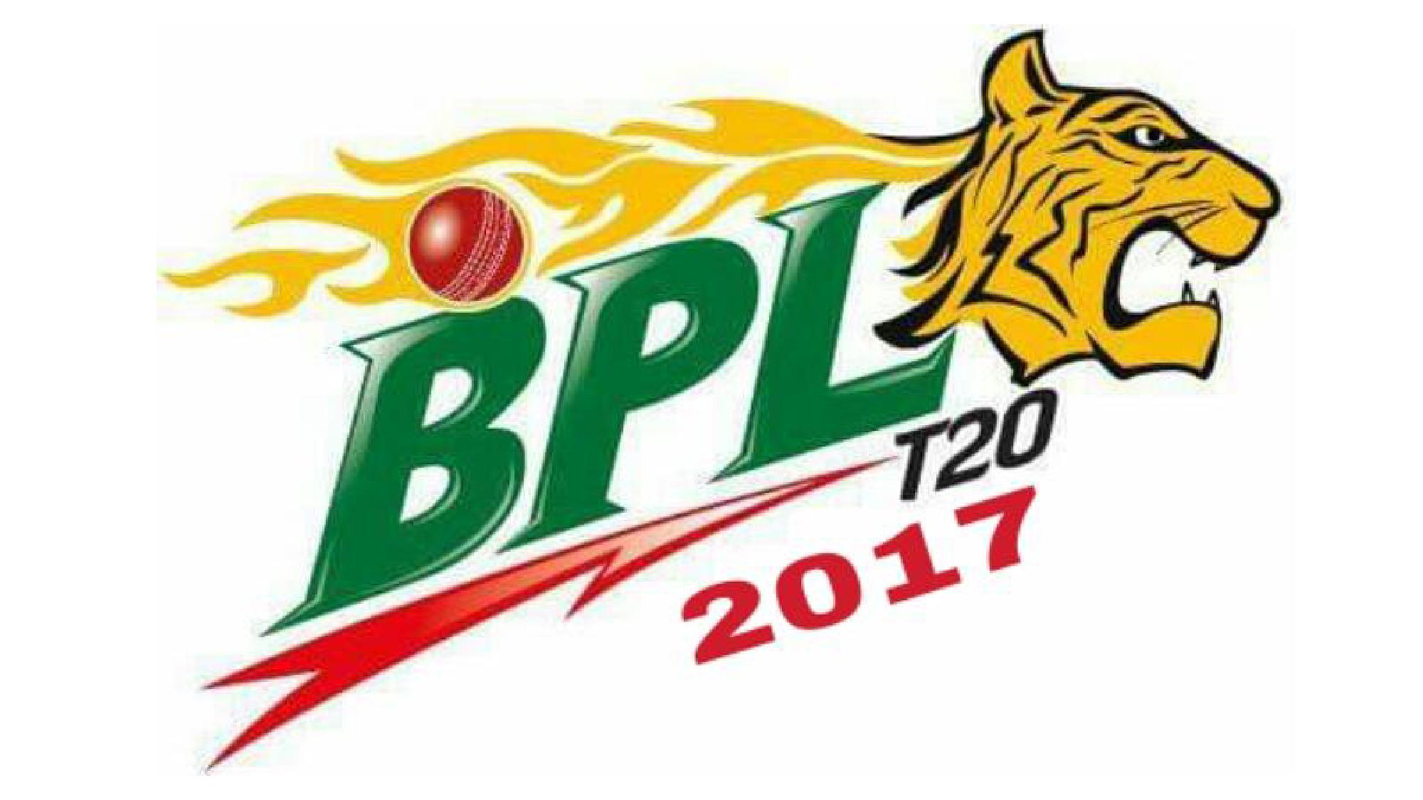 BHOPUR PREMIER LEAGUE