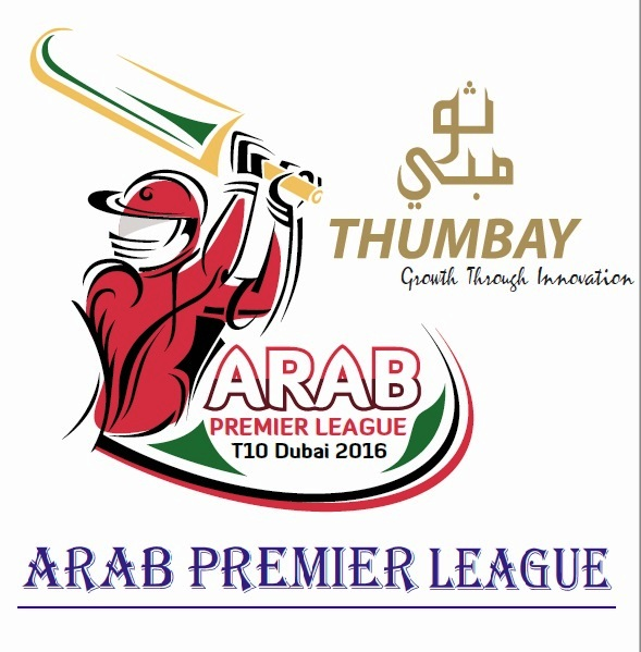 ARAB PREMIER LEAGUE 2016
