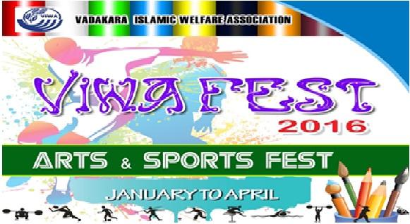 VIWA FEST