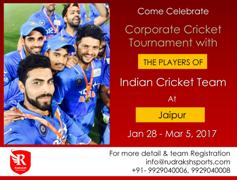 Corporate Cricket Te ...