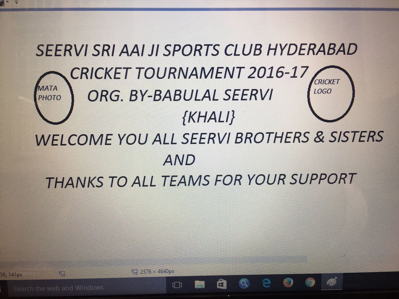 seervi sri aai ji sports club
