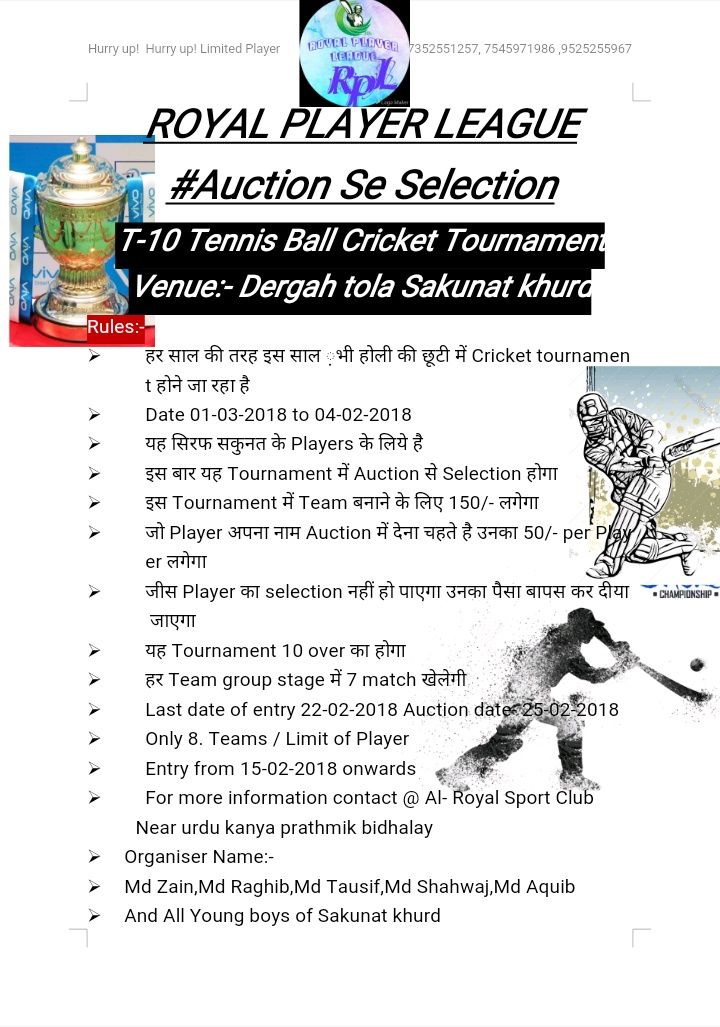 #Auction Se Selection