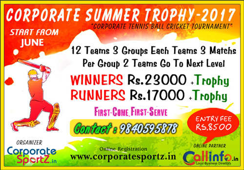 Summer Trophy