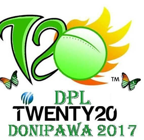 DpL T20 championship 2017*DoNIPAWA ANG