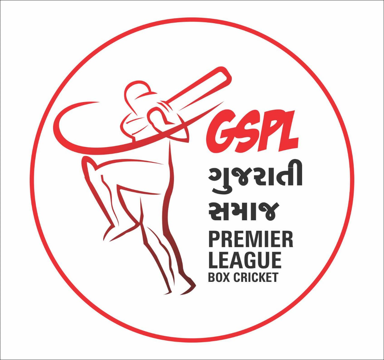 Gujrati Samaj Premier League